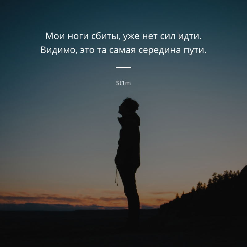 Мольченко елена васильевна фото этот вид