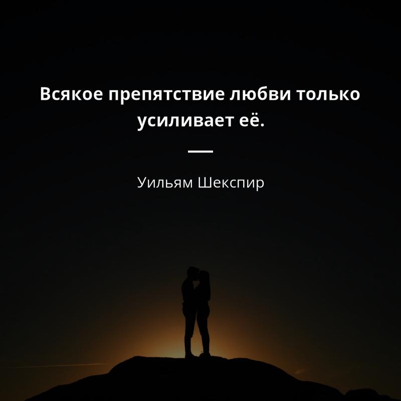 быстро любви нет цитаты картинки лет подряд ученый